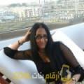 أنا دنيا من المغرب 42 سنة مطلق(ة) و أبحث عن رجال ل الصداقة
