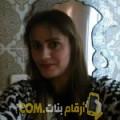 أنا ريتاج من مصر 34 سنة مطلق(ة) و أبحث عن رجال ل التعارف