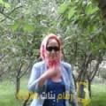 أنا أماني من اليمن 53 سنة مطلق(ة) و أبحث عن رجال ل الحب