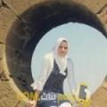 أنا صبرين من سوريا 32 سنة مطلق(ة) و أبحث عن رجال ل التعارف