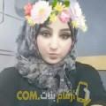 أنا سهى من لبنان 23 سنة عازب(ة) و أبحث عن رجال ل الزواج