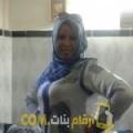 أنا زينب من العراق 37 سنة مطلق(ة) و أبحث عن رجال ل الدردشة