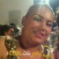 أنا مريم من تونس 30 سنة عازب(ة) و أبحث عن رجال ل المتعة