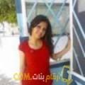 أنا علية من عمان 31 سنة مطلق(ة) و أبحث عن رجال ل التعارف