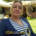 أنا دنيا من المغرب 41 سنة مطلق(ة) و أبحث عن رجال ل الحب