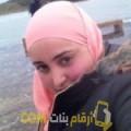 أنا دنيا من العراق 26 سنة عازب(ة) و أبحث عن رجال ل الزواج