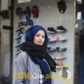 أنا سلمى من لبنان 28 سنة عازب(ة) و أبحث عن رجال ل الحب