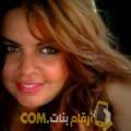 أنا راوية من لبنان 26 سنة عازب(ة) و أبحث عن رجال ل الدردشة