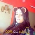 أنا رانة من الكويت 27 سنة عازب(ة) و أبحث عن رجال ل الصداقة