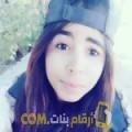 أنا ميرال من البحرين 19 سنة عازب(ة) و أبحث عن رجال ل المتعة