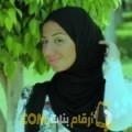 أنا فوزية من الكويت 26 سنة عازب(ة) و أبحث عن رجال ل الزواج