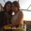 أنا رحاب من مصر 23 سنة عازب(ة) و أبحث عن رجال ل الزواج