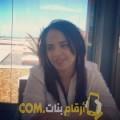 أنا آسية من ليبيا 24 سنة عازب(ة) و أبحث عن رجال ل الصداقة