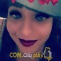 أنا بشرى من عمان 21 سنة عازب(ة) و أبحث عن رجال ل الزواج