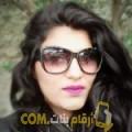 أنا ولاء من سوريا 27 سنة عازب(ة) و أبحث عن رجال ل الزواج