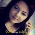 أنا نور هان من فلسطين 23 سنة عازب(ة) و أبحث عن رجال ل المتعة