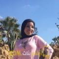 أنا فاطمة من العراق 24 سنة عازب(ة) و أبحث عن رجال ل الزواج