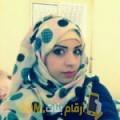 أنا زينة من مصر 34 سنة مطلق(ة) و أبحث عن رجال ل التعارف