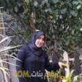 أنا نجلة من فلسطين 33 سنة مطلق(ة) و أبحث عن رجال ل الحب