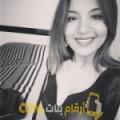 أنا ناريمان من الكويت 24 سنة عازب(ة) و أبحث عن رجال ل الزواج