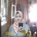 أنا شمس من المغرب 29 سنة عازب(ة) و أبحث عن رجال ل الزواج
