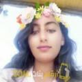 أنا خلود من الكويت 25 سنة عازب(ة) و أبحث عن رجال ل الحب