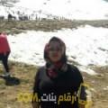 أنا زهرة من الأردن 32 سنة مطلق(ة) و أبحث عن رجال ل الزواج