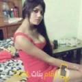 أنا نور من قطر 31 سنة مطلق(ة) و أبحث عن رجال ل الزواج