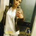 أنا ميار من الكويت 21 سنة عازب(ة) و أبحث عن رجال ل التعارف