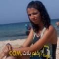 أنا نسرين من الجزائر 22 سنة عازب(ة) و أبحث عن رجال ل الصداقة