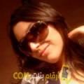 أنا عيدة من اليمن 31 سنة مطلق(ة) و أبحث عن رجال ل الدردشة