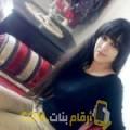 أنا رجاء من الجزائر 24 سنة عازب(ة) و أبحث عن رجال ل المتعة