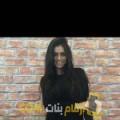 أنا حالة من الكويت 27 سنة عازب(ة) و أبحث عن رجال ل الزواج