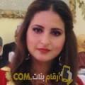 أنا إشراف من تونس 24 سنة عازب(ة) و أبحث عن رجال ل الحب