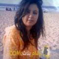 أنا منى من البحرين 32 سنة مطلق(ة) و أبحث عن رجال ل الدردشة