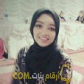 أنا راضية من الأردن 23 سنة عازب(ة) و أبحث عن رجال ل الزواج
