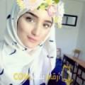 أنا إنتصار من مصر 24 سنة عازب(ة) و أبحث عن رجال ل الحب