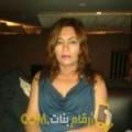 أنا نزهة من الأردن 48 سنة مطلق(ة) و أبحث عن رجال ل الدردشة