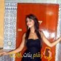 أنا سهام من فلسطين 24 سنة عازب(ة) و أبحث عن رجال ل الصداقة