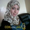 أنا رباب من اليمن 27 سنة عازب(ة) و أبحث عن رجال ل الزواج