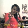أنا صبرين من تونس 41 سنة مطلق(ة) و أبحث عن رجال ل الزواج
