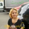 أنا ابتسام من الجزائر 38 سنة مطلق(ة) و أبحث عن رجال ل الزواج