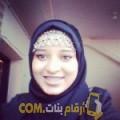 أنا سيرين من الكويت 20 سنة عازب(ة) و أبحث عن رجال ل الصداقة