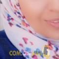 أنا شامة من عمان 26 سنة عازب(ة) و أبحث عن رجال ل التعارف