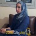 أنا زينب من ليبيا 22 سنة عازب(ة) و أبحث عن رجال ل الدردشة