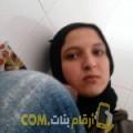 أنا زوبيدة من الجزائر 23 سنة عازب(ة) و أبحث عن رجال ل التعارف
