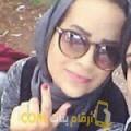 أنا سيرين من اليمن 24 سنة عازب(ة) و أبحث عن رجال ل الزواج