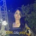 أنا هناء من سوريا 21 سنة عازب(ة) و أبحث عن رجال ل الزواج