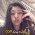 أنا نجمة من مصر 22 سنة عازب(ة) و أبحث عن رجال ل المتعة