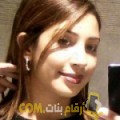 أنا فاطمة من تونس 21 سنة عازب(ة) و أبحث عن رجال ل الزواج